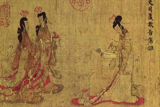 I Ching a Distancia Sentido Palabras e Imágenes